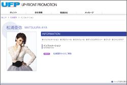0922_matsuuraaya_main.jpg