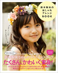 0924suzukiri_main.jpg