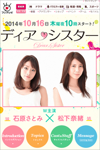 0925ishihara_main.jpg