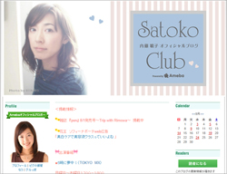 0926hirano_main.jpg