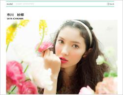 0926ichikawa_main.jpg