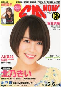 0926kitano_main.jpg