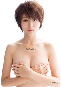 0926suzuki_main.jpg