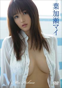 0929hakase_main.jpg