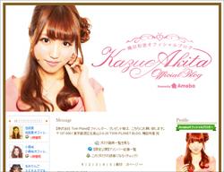 0930sdnmoto_main.jpg