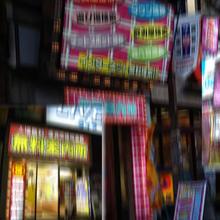 【ガチ・レポート】日給5千円以下ッ!? 激貧風俗嬢の台所事情