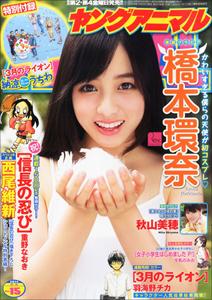 1001hashimoto_main.jpg