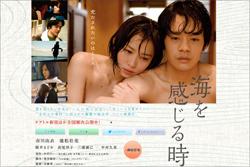 1003ichikawa_main.jpg