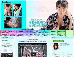 1003kamiya_main.jpg