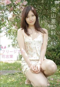 1006hatayama_main.jpg