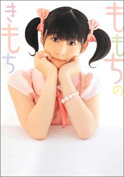 1007_momochi_main.jpg