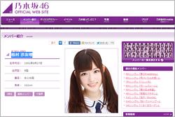 1007matumura_main.jpg