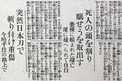 1008hakahori_sub.jpg