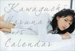 1008kawaguchi_main.jpg