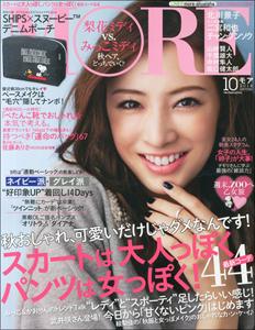 1009kitagawa_main.jpg