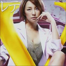 視聴率女王の米倉涼子とイタキャラ化した藤原紀香、かつてのライバルに逆転不可能な格差