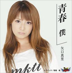 1010yaguchi_main.jpg