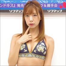 上は裸でシャツだけ羽織り…可愛すぎるキス顔で話題の星島沙也加、攻めのセカンドDVD!!