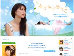1014ohshima_main.jpg