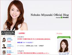 1017miyazaki_main.jpg