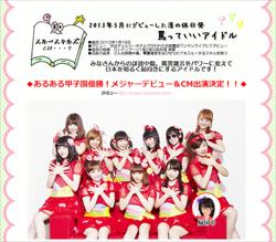 1017surusuki_main.jpg