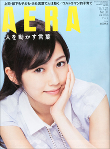 1020watanabe_main.jpg