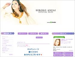 1022anzai_main.jpg