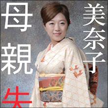 完全に世間に飽きられたビッグダディ元妻・美奈子 「全力教室」でバトル&号泣も視聴率は散々