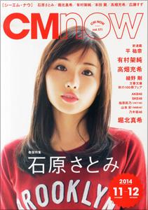 1023ishihara_main.jpg