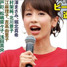 好感度女子アナから転落…加藤綾子が「新・嫌われ女王」になった理由