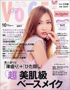 1023saeko_main.jpg