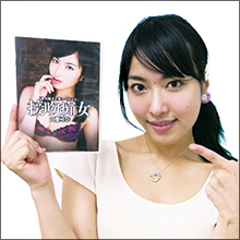 AVアイドル・由愛可奈は安倍首相になら縛られてもOK!?