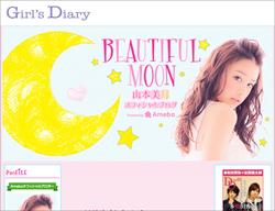 1023yamamoto_main.jpg