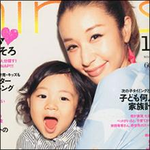 離婚報道の鈴木紗理奈、近所の悪評ぶりが明らかに!