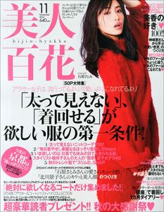 1024ishihara_main.jpg