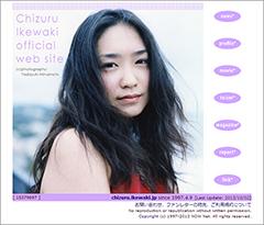 1025ikewaki_main.jpg