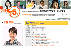 1025mizutani_main.jpg