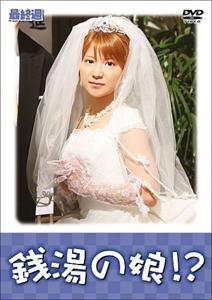 1027yaguchi_main.jpg