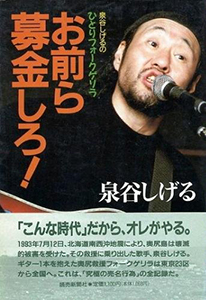1029izumiya_main.jpg