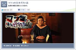 1029nihonbokashi_main.jpg