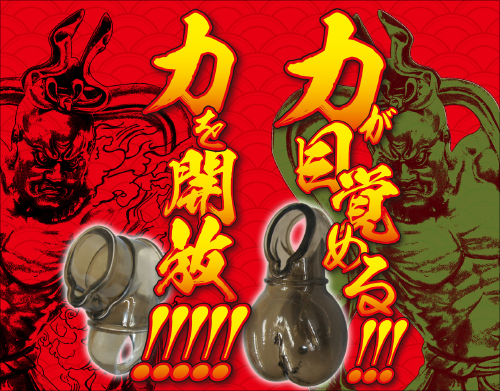 1029rikimaru2_01.jpg