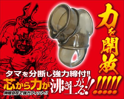 1029rikimaru2_04.jpg