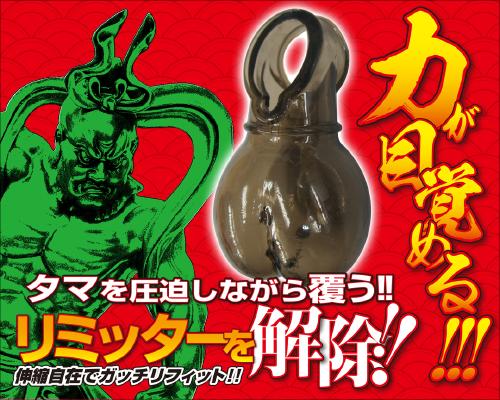 1029rikimaru2_05.jpg