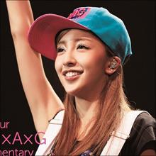 新旧メンバーともにメリットなし!? 板野友美の顔面と揺れまくる爆乳が話題のAKB48新曲MV