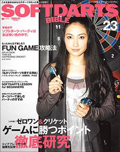 1031kashii_main.jpg