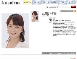 1101maruoka_main.jpg