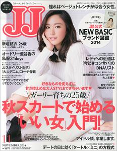1105aragaki_main.jpg