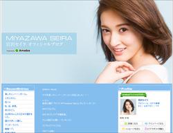 1105miyazawa_main.jpg