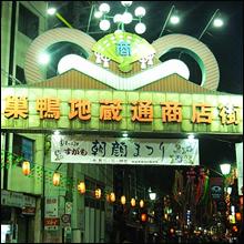 都内四大マニアック風俗(秘)探訪
