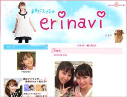 1106masueri_main.jpg